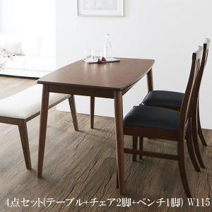 ダイニングテーブルセット ファミリー向け 引出付き ダイニングテーブル 4点セット(テーブル+チェア2脚+ベンチ1脚) W115 格安 安い おしゃれ おすすめ 人気|artevida-shop