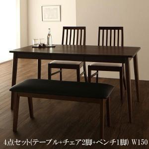 ダイニングテーブルセット ファミリー向け 引出付き ダイニングテーブル 4点セット(テーブル+チェア2脚+ベンチ1脚) W150 格安 安い おしゃれ おすすめ 人気|artevida-shop