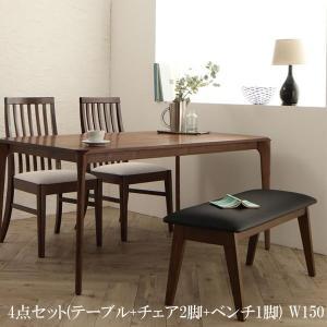 ダイニングテーブルセット 4点セット ウォールナット ダイニングセット 4点セット (テーブル+チェア2脚+ベンチ1脚) W150 格安 安い おしゃれ おすすめ 人気|artevida-shop