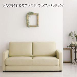 ソファーベッド 2人掛け 安い おしゃれ おすすめ 格安 激安 通販 人気 ふたり寝られるモダンデザインソファベッド ペルヴェ 160cm 0500021641|artevida-shop