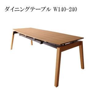 北欧デザイン ダイニングテーブル スライド 伸縮 テーブル ダイニングテーブル W140-240 格安 安い おしゃれ おすすめ 人気|artevida-shop
