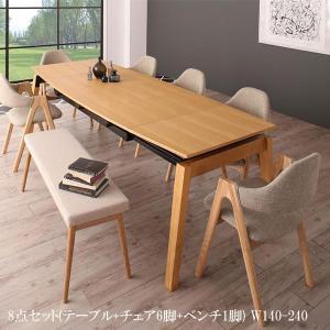 北欧デザイン ダイニングテーブルセット ダイニングセット 人気 8点セット(テーブル+チェア6脚+ベンチ1脚) W140-240 格安 安い おしゃれ おすすめ 人気|artevida-shop