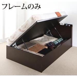 ベッド 安い 収納ベッド おすすめ ベッド ベッドフレームのみ 横開き セミシングル ラージ 格安 安い おしゃれ おすすめ 人気 artevida-shop