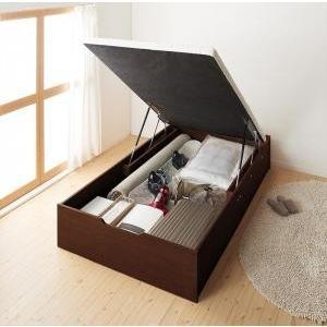 すのこベッド ベッド すのこ 通気性抜群 清潔 快適 生活 ベッドフレームのみ 縦開き セミダブル ラージ artevida-shop