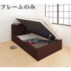 ベッド 大容量 収納ベッド 通気性 清潔 ベッドフレームのみ 横開き セミシングル レギュラー 格安 安い おしゃれ おすすめ 人気 artevida-shop