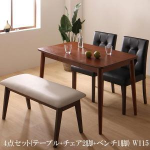 ダイニングテーブルセット 4点 PVCレザー ダイニング 4点セット(テーブル+チェア2脚+ベンチ1脚) W115 格安 安い おしゃれ おすすめ 人気|artevida-shop