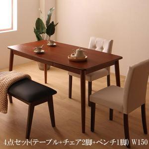 ダイニングテーブルセット 4点 PVCレザー ダイニング 4点セット(テーブル+チェア2脚+ベンチ1脚) W150 格安 安い おしゃれ おすすめ 人気|artevida-shop