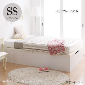 ベッド たっぷり収納 縦開き 跳ね上げベッド ベッドフレームのみ セミシングル 深さレギュラー 格安 安い おしゃれ おすすめ 人気 artevida-shop
