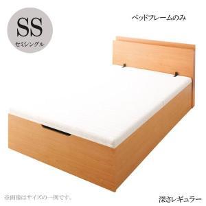 ベッド 収納 ガス圧式跳ね上げベッド ベッドフレームのみ 縦開き セミシングル 深さレギュラー 格安 安い おしゃれ おすすめ 人気 artevida-shop