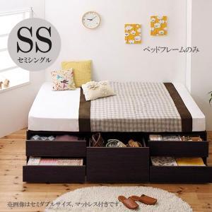 ベッド セミシングルベッド 収納 引き出し 大容量チェストベッド ベッドフレームのみ セミシングル 格安 安い おしゃれ おすすめ 人気 artevida-shop