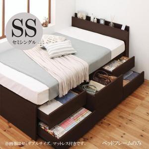 セミシングルベッド 収納便利 棚 コンセント付き 大容量チェストベッド ベッドフレームのみ セミシングル 格安 安い おしゃれ おすすめ 人気 artevida-shop