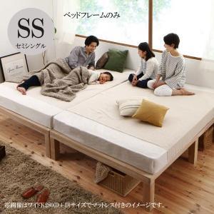 ベッド すのこベッド 総桐 安心 清潔 すのこベッド セミシングル 格安 安い おしゃれ おすすめ 人気 artevida-shop