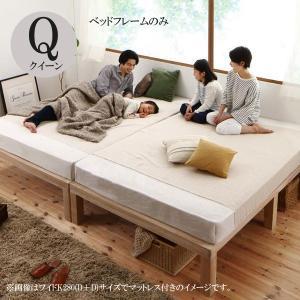 ベッド すのこベッド 総桐 安心 清潔 すのこベッド クイーン(SS×2) 格安 安い おしゃれ おすすめ 人気 artevida-shop