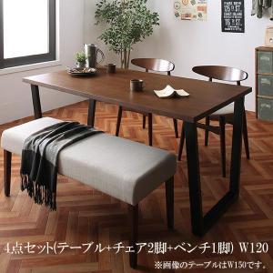 ダイニングテーブルセット ヴィンテージ スチール脚 ダイニングセット 4点セット(テーブル+チェア2脚+ベンチ1脚) W120 格安 安い おしゃれ おすすめ 人気|artevida-shop