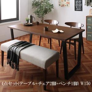 ダイニングテーブルセット ヴィンテージ スチール脚 ダイニングセット 4点セット(テーブル+チェア2脚+ベンチ1脚) W150 格安 安い おしゃれ おすすめ 人気|artevida-shop