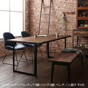 天然木ウォールナット無垢材ヴィンテージデザインダイニング 4点セット(テーブル+チェア2脚+ベンチ1脚) ベンチ3P W180 格安 安い おしゃれ おすすめ 人気|artevida-shop