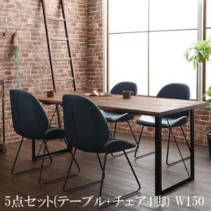 天然木ウォールナット無垢材ヴィンテージデザインダイニング 5点セット(テーブル+チェア4脚) W150 格安 安い おしゃれ おすすめ 人気|artevida-shop