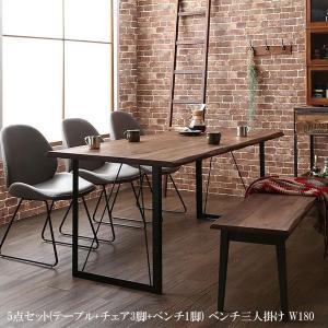 天然木ウォールナット無垢材ヴィンテージデザインダイニング 5点セット(テーブル+チェア3脚+ベンチ1脚) ベンチ3P W180 格安 安い おしゃれ おすすめ 人気|artevida-shop