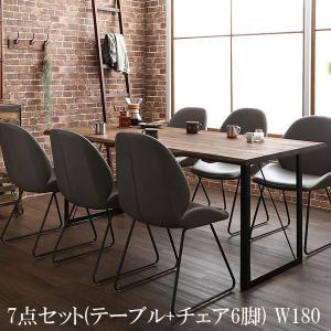 天然木ウォールナット無垢材ヴィンテージデザインダイニング 7点セット(テーブル+チェア6脚) W180 格安 安い おしゃれ おすすめ 人気|artevida-shop