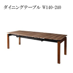 天然木ウォールナット材 ハイバックチェア ダイニング ダイニングテーブル W140-240 格安 安い おしゃれ おすすめ 人気|artevida-shop