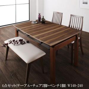 天然木ウォールナット材 ハイバックチェア ダイニング 4点セット(テーブル+チェア2脚+ベンチ1脚) W140-240 格安 安い おしゃれ おすすめ 人気|artevida-shop