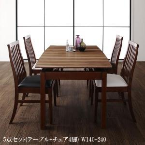 天然木ウォールナット材 ハイバックチェア ダイニング 5点セット(テーブル+チェア4脚) W140-240 格安 安い おしゃれ おすすめ 人気|artevida-shop
