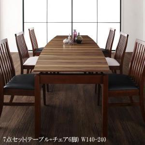 天然木ウォールナット材 ハイバックチェア ダイニング 7点セット(テーブル+チェア6脚) W140-240 格安 安い おしゃれ おすすめ 人気|artevida-shop