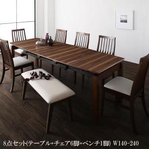 天然木ウォールナット材 ハイバックチェア ダイニング 8点セット(テーブル+チェア6脚+ベンチ1脚) W140-240 格安 安い おしゃれ おすすめ 人気|artevida-shop