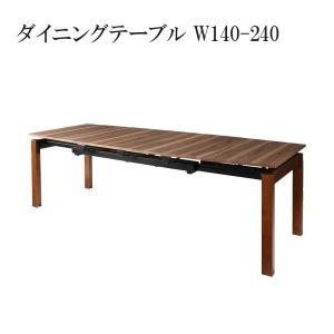 北欧テイスト 天然木ウォールナット材 伸縮ダイニングセット ダイニングテーブル W140-240 格安 安い おしゃれ おすすめ 人気|artevida-shop