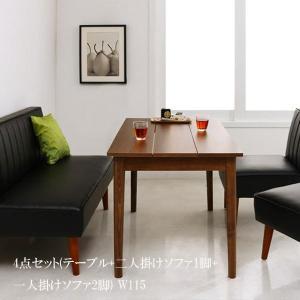 モダンデザインレザーソファ リビングダイニングセット 4点セット(テーブル+2Pソファ1脚+1Pソファ2脚) W115 格安 安い おしゃれ おすすめ 人気|artevida-shop