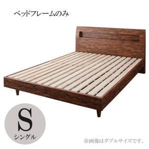 ベッドフレーム シングルベッド サイズ シングルベッド すのこベッド スノコベッド 激安 格安 安い 人気 おしゃれ 送料無料 フレームのみ 040104596|artevida-shop