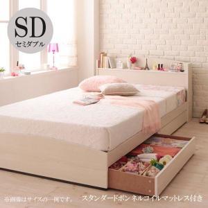 ★こちらは、フレンチカントリーデザインのコンセント付き収納ベッド Bonheur ボヌール スタンダ...