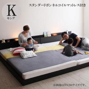 ベッド キングサイズ キングベッド ローベッド マットレス付き  キング 格安 安い おしゃれ おすすめ 人気 artevida-shop