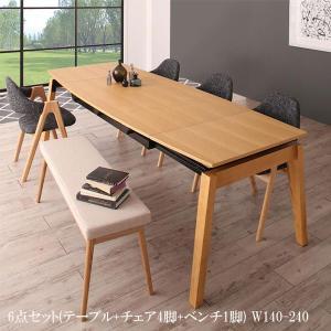 北欧デザイン ダイニングテーブルセット ダイニングセット 人気 6点セット(テーブル+チェア4脚+ベンチ1脚) W140-240 格安 安い おしゃれ おすすめ 人気|artevida-shop