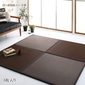 畳 たたみ ユニット畳 はっ水 撥水 クッション性 やわらかい 水ぶき 畳 トイマ 4枚入り 格安 安い おしゃれ おすすめ 人気|artevida-shop