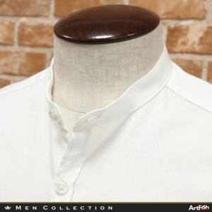 春夏/Koon/長袖シャツ 綿100%織り柄 バンドカラー フェイクポケット イタリア製 ラウンドヘム きれいめ 上品 エレガント 大人 メンズ クーン|artfish