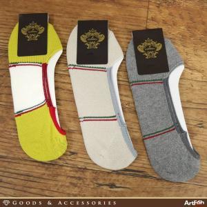 Orobianco メンズ シューズインソックス 3足セット〈グリーン・ベージュ・グレー〉靴下 日本製 オロビアンコ|artfish