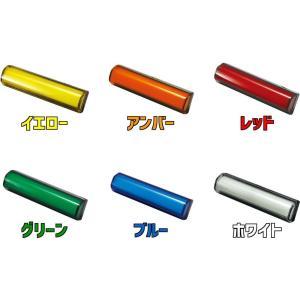 【YAC】《LED》閃光車高灯ランプ 12/2...の詳細画像1