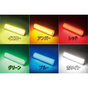 【YAC】《LED》閃光車高灯ランプ 12/2...の詳細画像2