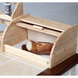木製ブレッドケース ボヌール    キッチン、日用品   保存容器、ケース   ブレッドケース  木
