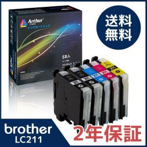 <純正メーカー型番> LC211 対応の汎用・互換 インクーカートリッジ  <対応...