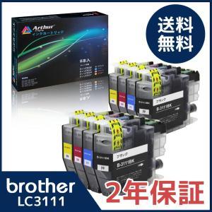 LC3111 ブラザー プリンターインク LC3111-4PK 4色セット 互換インクカートリッジ ...