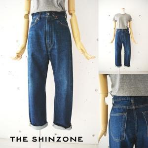 【THE SHINZONE|ザ シンゾーン】ハイウエスト701 デニム・ブルー/B00MSPA18*DM【N】#RG|arthur
