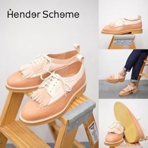 【Hender Scheme(エンダースキーマ)】【セール40%OFF】Guernica natural/DE-S-GUL*CA#GH* arthur