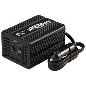 シガーソケットからDC12VをAC100Vに変換してご家庭でご使用の電化製品が使用できます。  例え...