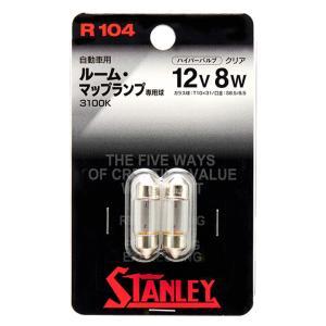 RAYBRIC HYPER BULB 〜 レイブリック ハイパーバルブ  標準装着ハロゲンバルブクラ...