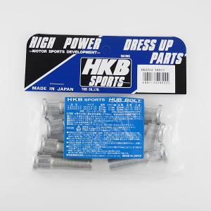HKB スズキA フロント用 P1.25 12.3 8本入 ロングハブボルト 10mm スズキA H...