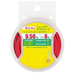 ■耐熱、耐油、対衝撃、難燃性に優れています ■保管しやすく、もつれない樹脂製リール採用 ■コードホル...