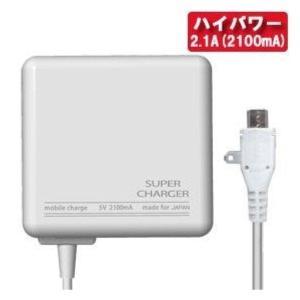 カシムラ AC充電器ストレート2.1A microUSB WH  家庭用 スマートフォン&タブレット 1m ホワイト AJ-388|articlestore