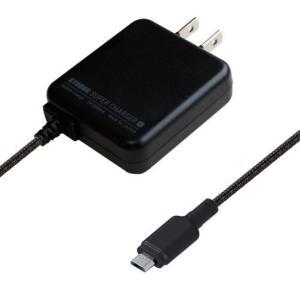カシムラ AC充電器ストレート1m 1A micro STRONG BK 家庭用AC電源 microUSB 海外使用可 100V〜240V AJ-521|articlestore